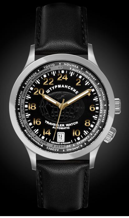 Recherche de montre 24H automatique F4c01dc31be6d25a62a6a1b2d8b1fbee